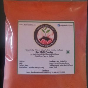 Organically grown Samba Red Chilli Powder, 500g